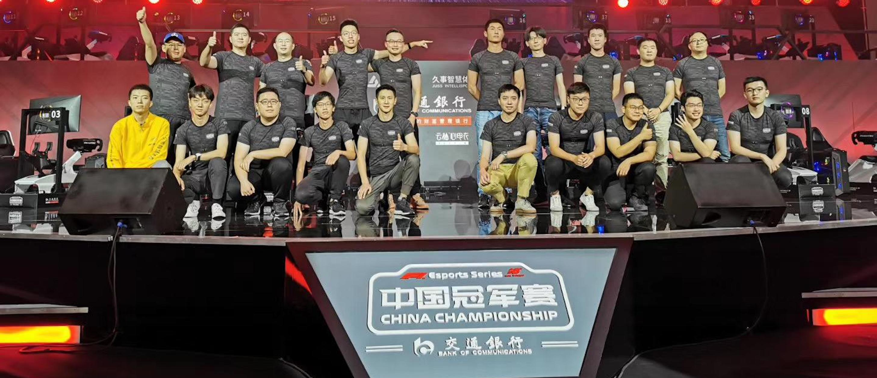Get Set for the F1 Esports China Championship Grand Final!