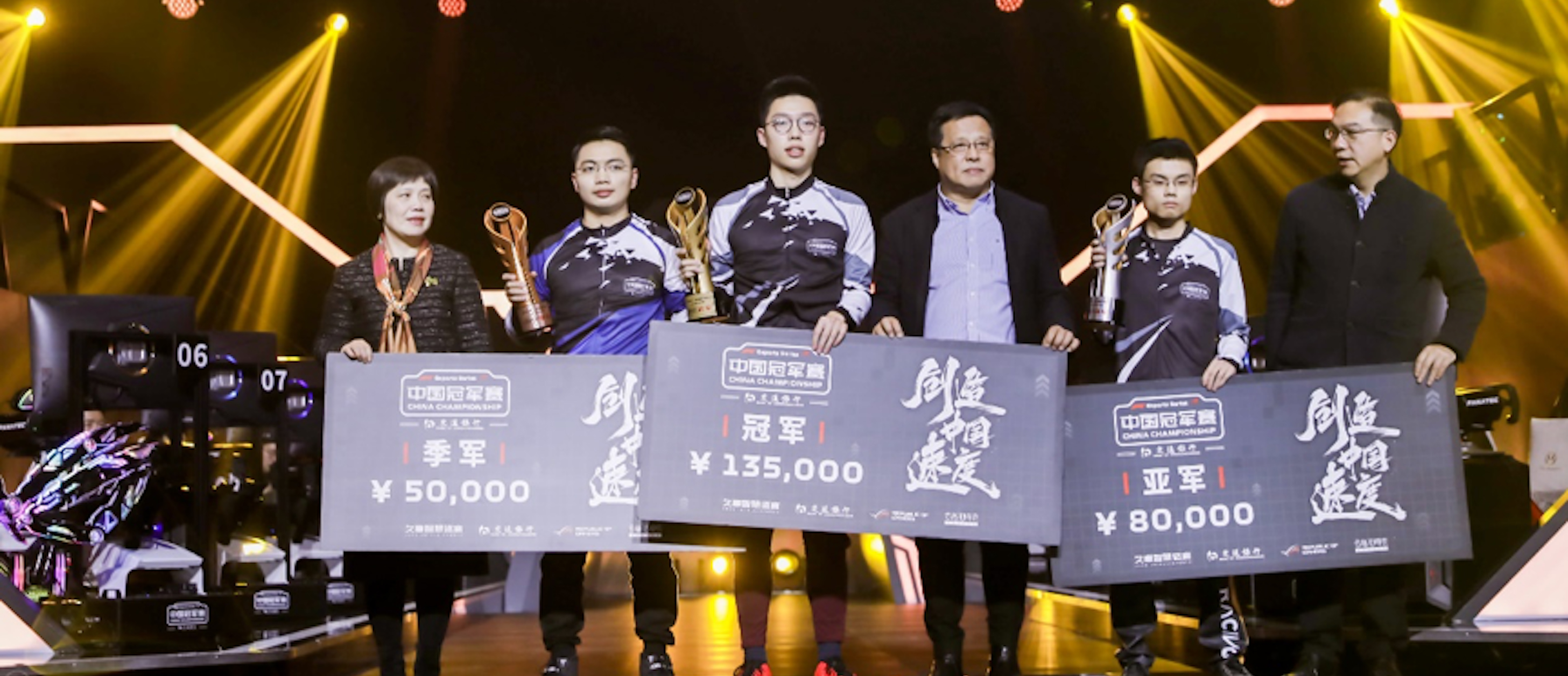 Inaugural F1 Esports China Championship Winner Crowned in Shanghai