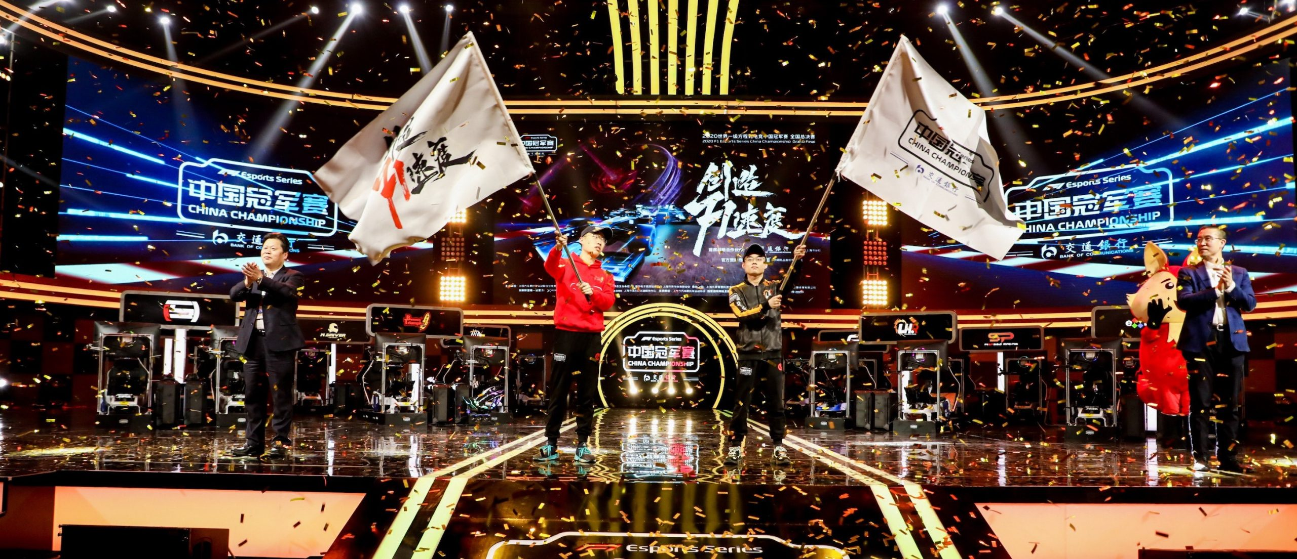Yuan Yifan Crowned 2020 F1 Esports Series China Champion